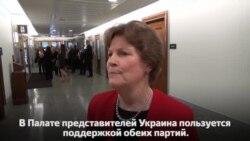 Сенатор-демократ Джин Шахин о предложении администрации Трампа сократить финансовую помощь Украине