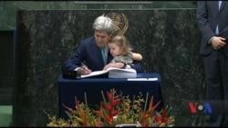 На підписання угоди в ООН Джон Керрі прийшов з онучкою. Відео