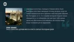 Два мормона из США задержаны в Новороссийске
