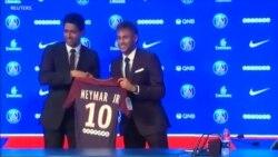 Passadeira Vermelha #7: Neymar investigado em Espanha por evasão fiscal, JLo fica noiva, Ariana e 2 Chainz lançam música juntos