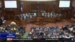 Ngjarjet kryesore në Kosovë gjatë vitit 2017