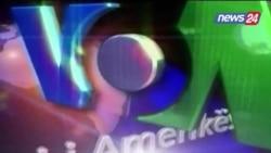 Lidhja me News24 - 8 korrik 2014