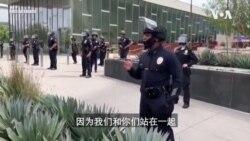 美国抗议活动中 多名警察单膝下跪支持示威者