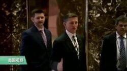 VOA连线:FBI前局长科米下周将赴参院作证