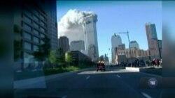 Історія українця, що загинув під час терористичних атак 11 вересня в Нью-Йорку. Відео