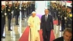 2012-09-15 美國之音視頻新聞: 教宗在黎巴嫩訪問
