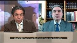 صفحه آخر ۲ مارس ۲۰۱۸: شبکه های رادیو تلویزیونی جمهوری اسلامی در سراسر جهان