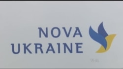 """""""Нова Юкрейн"""": волонтери з Каліфорнії намагаються змінити Україну на краще. Відео"""