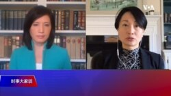 时事大家谈:新冠溯源:专访兰德公司流行病学家黄志兰博士