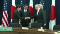 VOA连线:美日国防与外交二加二会谈