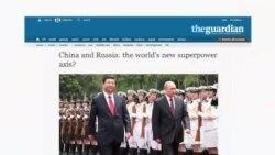 دیدار پوتین و دیگر سران کشورهای عضو بریکس در اوفای روسیه