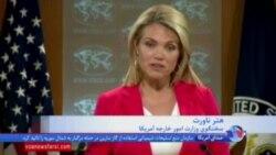 محاصره پایتخت داعش در سوریه نیز کامل شد