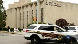 Прокурори вимагають засудити до смертної кари чоловіка, який вчинив стрілянину в синагозі Піттсбурга. Відео