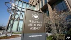 Kantor Badan Urusan Medis Eropa (EMA) di Amsterdam, Belanda.