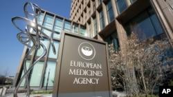 ევროპის მედიცინის სააგენტო