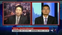 VOA卫视(2015年5月24日 第二小时节目)