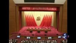 时事大家谈:中纪委全会罕见提前,习近平反腐一拼到底?