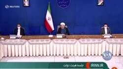 США запроваджують нові санкції проти Ірану. Відео