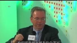 2013-11-04 美國之音視頻新聞: 谷歌主席在香港論述互聯網自由