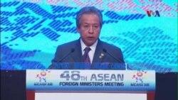 Phản ứng trái ngược về thông cáo chung của ASEAN
