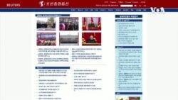 """朝鮮指責聯合國安理會在導彈試射問題上採取""""雙重標準"""""""