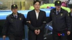 南韓三星案庭審 被告堅稱無罪