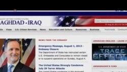 美國部份駐外使領館處於安全考慮星期天將關閉