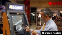 Presentación de un cajero automático Bitcóin en San Salvador, El Salvador. 24 de junio de 2021.