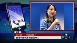 VOA连线: 刘小丽: 旺角冲突,令人痛心的一夜