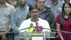 委內瑞拉政府聲稱不懼川普制裁威脅 (粵語)