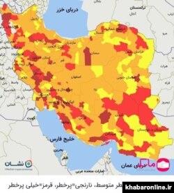 با افزایش شمار مبتلایان در سیستان و بلوچستان، تعداد شهرستانهای آبی (کم خطر) به صفر رسید