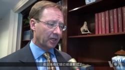 华盛顿保守智库传统基金会的亚洲研究中心资深研究员布鲁斯.克林格纳