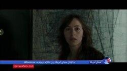 گزارش «بهنام ناطقی» به فیلم اسرائیلی «فاکسترات» برنده شیر نقرهای جشنواره ونیز