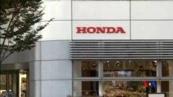 2015-11-04 美國之音視頻新聞: 本田公司放棄高田安全氣袋製造商