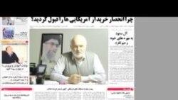 واکنش تند محافظه کاران به انتقادات هاشمی رفسنجانی