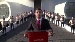 Завршна порака на премиерот пред референдумот