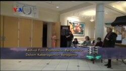 Dunia Kita Ramadan: Diyanet Center of America di Maryland (3)