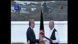 阿富汗新總統簽權力分享協議