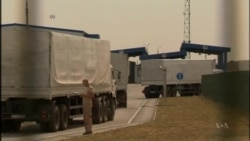 Russian Convoys Enter Ukraine Without Permission