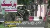 Igitero cyahitanye abantu batandat, 24 barakomereka muri Afghanistan