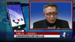 VOA连线贡嘎扎西: 中国推出首个藏文搜索引擎 政府宣传平台?