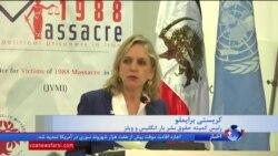 گزارش نشست «عدالت برای قربانیان کشتار ۶۷» در ژنو: باید جلوی سرکوب مخالفان گرفته شود