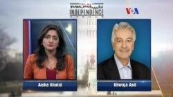 انڈی پنڈنس ایوینو - چیف آف آرمی سٹاف کا دورہ امریکہ اور پاک امریکہ تعلقات