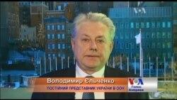 Володимир Єльченко вважає, що місія ООН успішно працюватиме в Україні. Відео