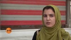 غیر ملکی افواج کے انخلا کے اعلان پر افغان شہریوں کا ردِعمل