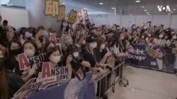 香港男团组合Mirror给年轻人带来自豪感