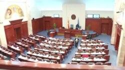 11 декември e најрано што Собранието може да расправа за автентично толкување на Законот за помилување