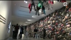 В Нью-Йорке проходит выставка под названием «По ту сторону»