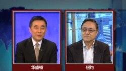 时事大家谈: 2013年中国将爆发经济危机?