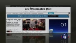 美国五大报头条新闻 (2014年5月15日)